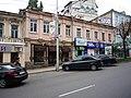 Дом доходный (Ставропольский край, Ставрополь, улица Карла Маркса, 70).JPG