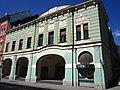 Зграда у Ул. Корзо бр. 3.JPG
