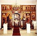 Иконостас Успенского храма в Касабланке в XX веке (7295715622).jpg