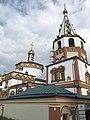 Иркутский собор Богоявления.jpg