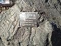Камень на Хорошевке.jpg