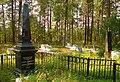 Кирилловское, Мемориал и братские захоронения советских воинов 3.jpg