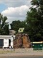 Київ - Арсенальна пл. Пам'ятник робітникам заводу «Арсенал» DSC 5229.JPG