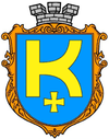 Coat of arms of Komarno