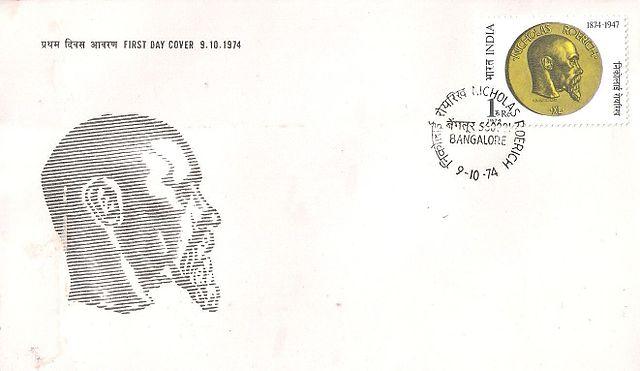 Конверт с маркой и изображением Н. К. Рериха. Индия. 1974 г.