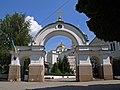 Луцьк - Брама монастиря бернардинів P1070810.JPG
