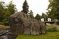 Мемориальный комплекс проспект Карла Маркса Петрозаводск Карелия.jpg