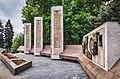 Мемориал в честь Героев Советского Союза и полных Кавалеров ордена Славы (2).jpg