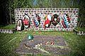 Мемориал памяти В. П. Лазарева.jpg