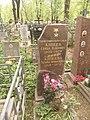 Могила Героя Советского Союза Семёна Алпеева.JPG