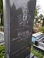 Могила ветерана Великої Вітчизняної війни Палкіна М.Г.jpg