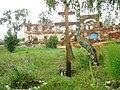 Островоезерский Троицкий монастырь 03р.JPG