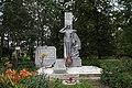 Пам'ятний знак на честь воїнів-односельчан, с. Лютарівка.jpg