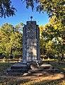 Памятник Братская могила воинов 1-го Дальневосточного фронта.jpg
