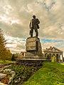 Памятник Изотову Н. А. г. Горловка.jpg