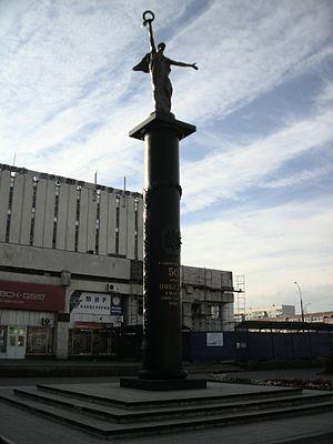Памятники города ульяновска купить памятник в екатеринбурге пинске