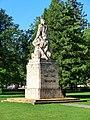 Памятник - panoramio (52).jpg