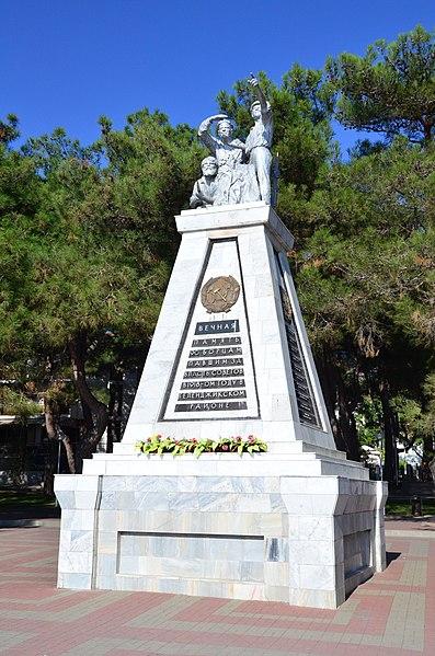 File:Памятник 90 бойцам, павшим в борьбе за власть Советов в 1918-1920 гг.JPG