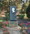 Пам'ятне місце служби на 4-му бастіоні письменника Толстого.jpg
