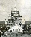 Свято-Троицкий собор в Уржуме.jpg