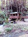 Смоларски водопад 4.jpg