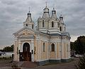 Собор Ал. Невского.jpg