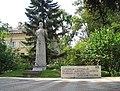 Сотрудникам и выпускникам Крымского медицинского университета погибшим в годы Великой Отечественной войны.JPG