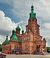 Троицкая церковь**.jpg