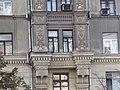 Україна, Харків, пл. Конституції, 2-4 фото 22.JPG