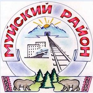 Muysky District - Image: Эмблема Муйского района