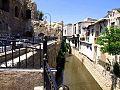 قلعة دمشق الأثرية.jpeg