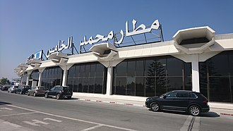 Mohammed V International Airport - Entrance of Mohamed V international Airport