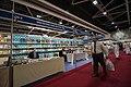 معرض مسقط الدولي للكتاب - نمایشگاه بین المللی کتاب مسقط در کشور عمان 12.jpg