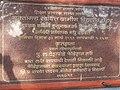 पु.ल. देशपांडे प्रतिष्ठान देणगी कोनशिला समारंभ.jpg