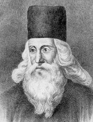 Sulkhan-Saba Orbeliani - Portrait of Sulkhan-Saba Orbeliani