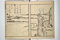 『山水畫譜』-Picture Album of Landscapes by Yi Fujiu and Ike no Taiga (I Fukyū Ike no Taiga sansui gafu) MET 2013 841 08 crd.jpg
