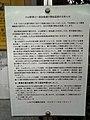 しおや交通小山駅東口高岳線運行開始延期のお知らせ.jpg