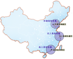 The 3 Main Economic Rims of China