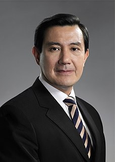 Ma Ying-jeou Taiwanese politician, former president of Taiwan