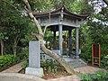 于山亭 - Yushan Pavilion - 2011.07 - panoramio.jpg