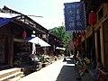 古城街景 - panoramio.jpg