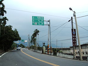 Transportation in Taiwan - Provincial Highway