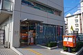 吹田佐井寺郵便局 Suita-Saidera Post Office 2013.12.01 - panoramio.jpg