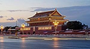 Resultado de imagem para Portão Tian'anmen