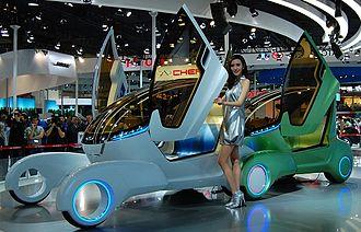 Auto China - Image: 奇瑞汽車 北京モーターショー2012
