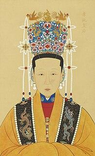Empress Dowager Xiaochun mother of Chongzhen Emperor