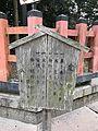 定 八坂神社 (33285904505).jpg