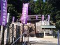 平群神社 - panoramio.jpg