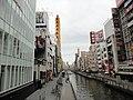 戎橋 - panoramio (7).jpg