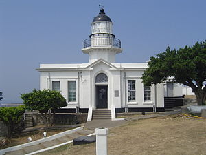 Lists of lighthouses and lightvessels - Kaohsiung Lighthouse in Kaohsiung, Taiwan.